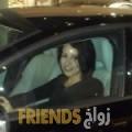 أمينة من بولكلي - مصر تبحث عن رجال للتعارف و الزواج