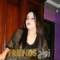 مريم من بولكلي - مصر تبحث عن رجال للتعارف و الزواج