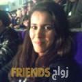سارة من الهضبات - سوريا تبحث عن رجال للتعارف و الزواج