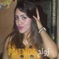 إيمان من سوسة - تونس تبحث عن رجال للتعارف و الزواج