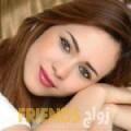 سهام من الرباط - المغرب تبحث عن رجال للتعارف و الزواج