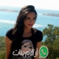 آية من زاوية قنطش أرقام بنات واتساب
