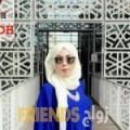 سهام من سعد العبد الله - الكويت تبحث عن رجال للتعارف و الزواج