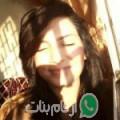 أسماء من Sidi Bou Messabeh أرقام بنات واتساب