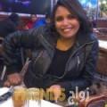 رانية من القاهرة - مصر تبحث عن رجال للتعارف و الزواج