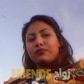 مروى من العوجا - العراق تبحث عن رجال للتعارف و الزواج