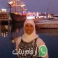مريم من Ouled Djellal أرقام بنات واتساب