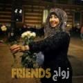 أماني من دمشق أرقام بنات واتساب