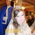 ليلى من الرباط - المغرب تبحث عن رجال للتعارف و الزواج