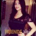 فاطمة من رام الله - فلسطين تبحث عن رجال للتعارف و الزواج