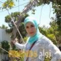 سمح من محافظة أريحا أرقام بنات واتساب