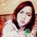 شيماء من بلوزداد أرقام بنات واتساب