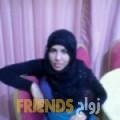أميرة من الرفاع الغربي - البحرين تبحث عن رجال للتعارف و الزواج