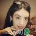 أسماء من الدوحة أرقام بنات واتساب