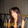 ليلى من الهضبات - سوريا تبحث عن رجال للتعارف و الزواج