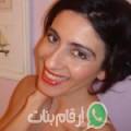 ريم من Al 'Ashshī أرقام بنات واتساب