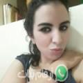 جولية من Kafr ash Shaykh أرقام بنات واتساب