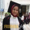 عواطف من محافظة طوباس أرقام بنات واتساب