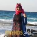كوثر من العوجا - العراق تبحث عن رجال للتعارف و الزواج