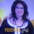 إلهام من الرفاع الغربي - البحرين تبحث عن رجال للتعارف و الزواج