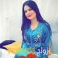 منى من بومرداس - الجزائر تبحث عن رجال للتعارف و الزواج