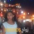 مريم من القاهرة أرقام بنات واتساب