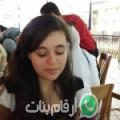 فاطمة من طرابلس أرقام بنات واتساب
