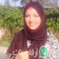 مريم من Mondovi أرقام بنات واتساب