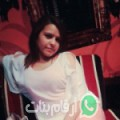 فاطمة من أبو قرقاص أرقام بنات واتساب