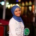 ميساء من الرياض أرقام بنات واتساب