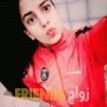 فدوى من محافظة طوباس أرقام بنات واتساب
