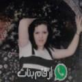 سورية من المدنية أرقام بنات واتساب