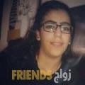 رشيدة من بيروت أرقام بنات واتساب