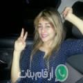 نور الهدى من مديرية بيحان أرقام بنات واتساب