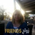 رزان من محافظة طوباس أرقام بنات واتساب