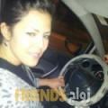 أمينة من رام الله - فلسطين تبحث عن رجال للتعارف و الزواج