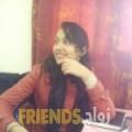 إبتسام من زليتن - ليبيا تبحث عن رجال للتعارف و الزواج