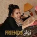 سراح من أبو ظبي أرقام بنات واتساب