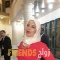 أمال من ولاية إزكي - عمان تبحث عن رجال للتعارف و الزواج