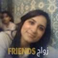أمينة من الهضبات - سوريا تبحث عن رجال للتعارف و الزواج