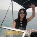 نور من مدينة حمد - البحرين تبحث عن رجال للتعارف و الزواج