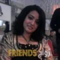 سهام من بولكلي - مصر تبحث عن رجال للتعارف و الزواج