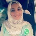 خديجة من بغدادي أرقام بنات واتساب