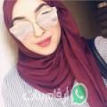 سناء من آيت باها أرقام بنات واتساب