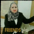 خولة من أبو ظبي أرقام بنات واتساب