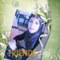أمينة من سوسة - تونس تبحث عن رجال للتعارف و الزواج