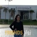 أميمة من ولاية إزكي - عمان تبحث عن رجال للتعارف و الزواج