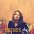 شيماء من حجة - اليمن تبحث عن رجال للتعارف و الزواج