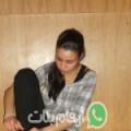 إكرام من Douar el Hadj Toumi أرقام بنات واتساب