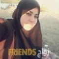 أحلام من زليتن - ليبيا تبحث عن رجال للتعارف و الزواج
